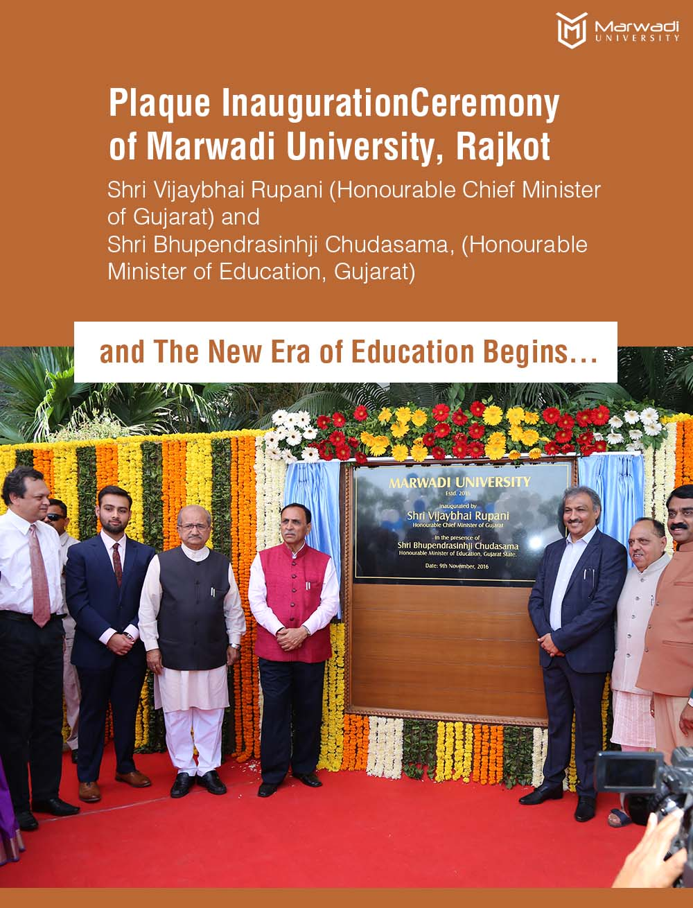 Plaque Inauguration Ceremony of Marwadi University Rajkot