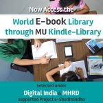 Marwadi University's Library has been selected under Digital India and MHRD supported Project e-Shodhsindhu