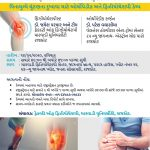 FREE ORTHOPAEDIC AND PHYSIOTHERAPY CAMP